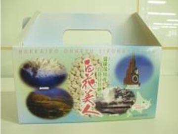 白花美人(5個入り化粧箱)