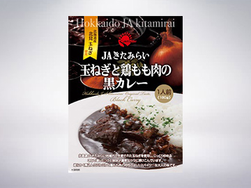 玉ねぎと鶏もも肉の黒カレー
